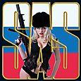 """22 - Thierry VASSEUR : SAS et """"Dangerous girls"""""""
