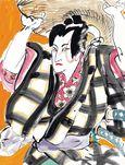 MOUCHY : Kabuki 1